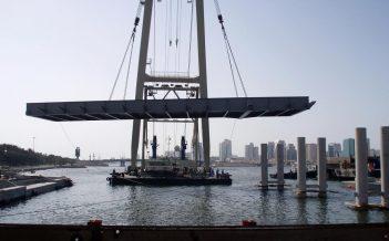 Floating Bridge - Dubai